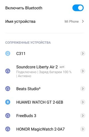 Подключение Soundcore Liberty Air 2