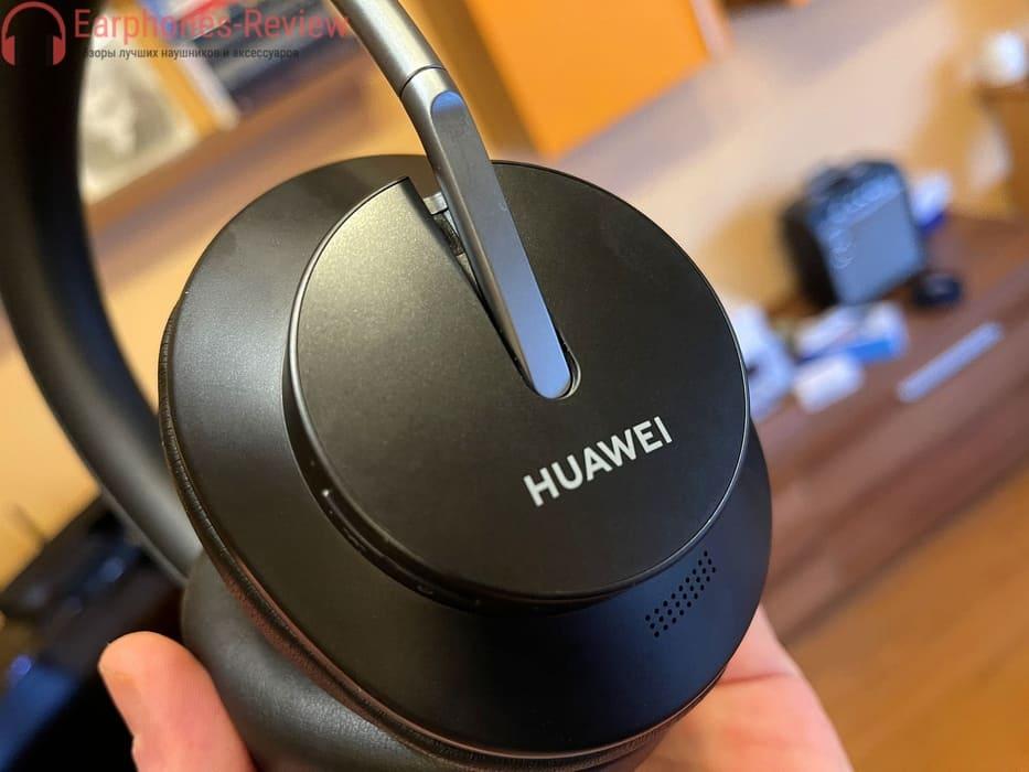 Амбушюры HUAWEI FreeBuds Studio