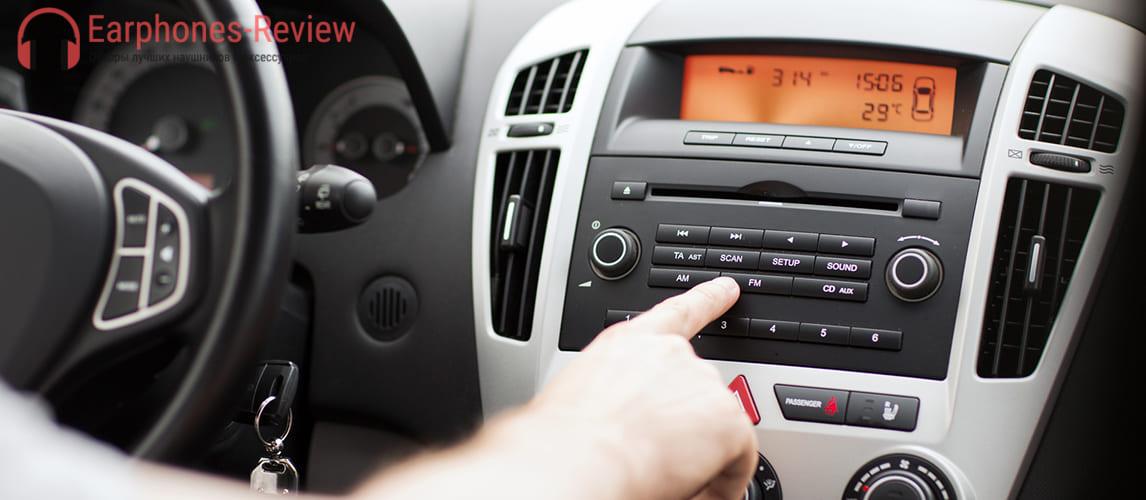 как в автомобиле подключить магнитолу