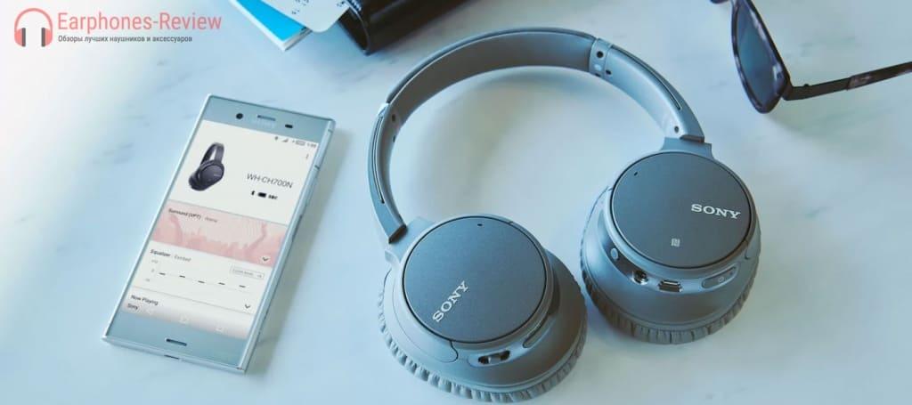 лучшие недорогие беспроводные наушники Sony WH-CH700N