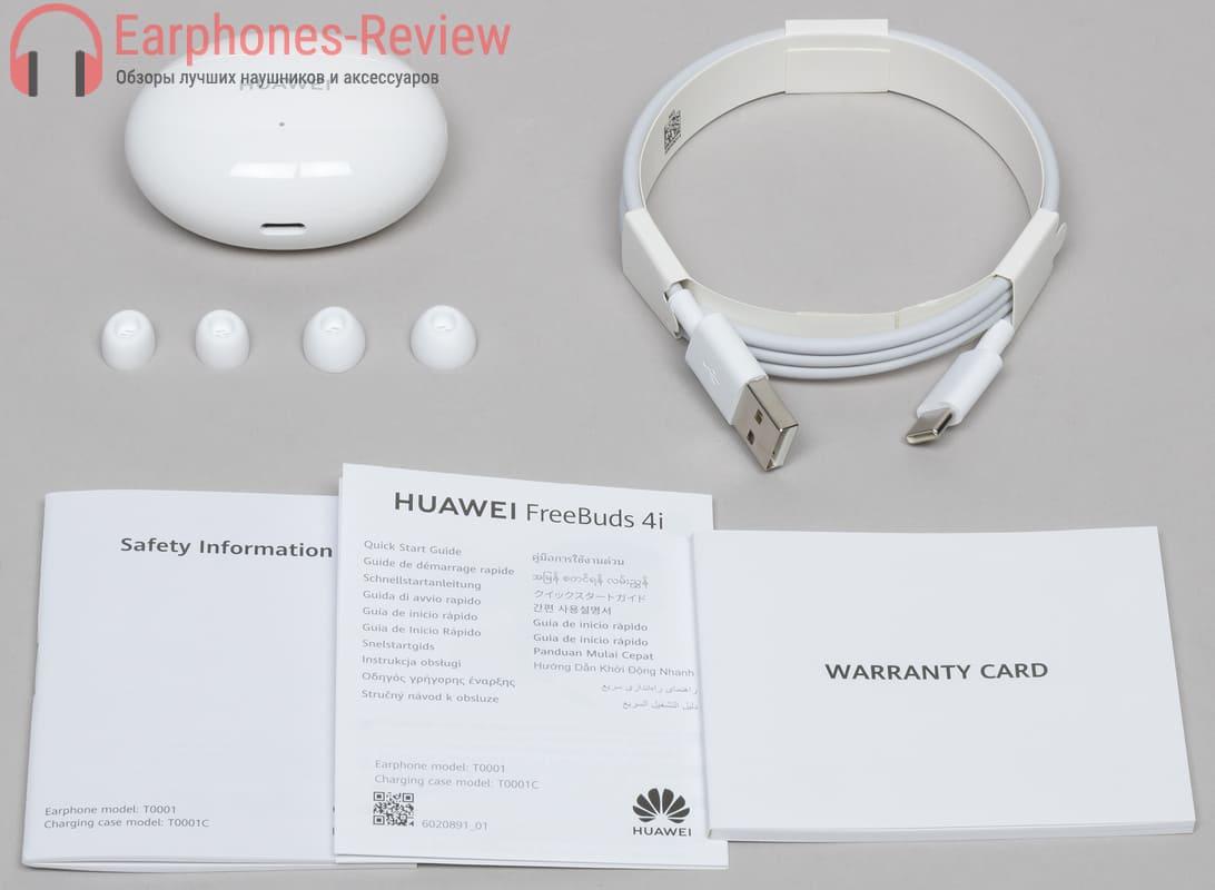 Комплект Huawei FreeBuds 4i