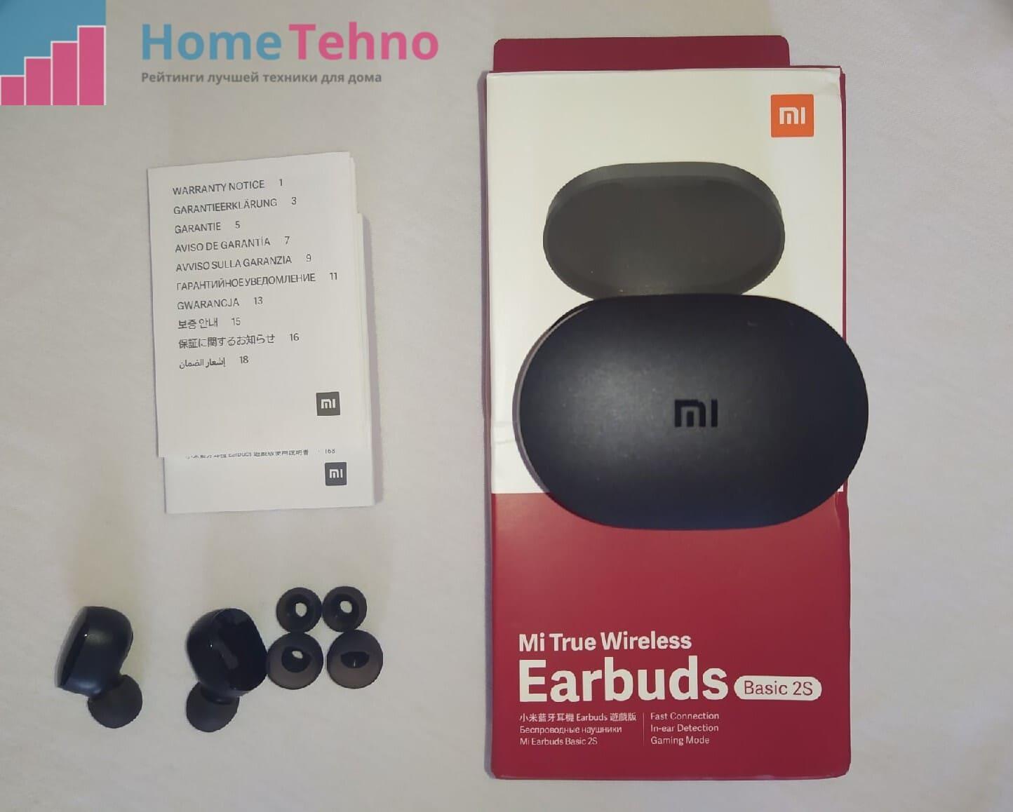 Комплект Mi True Wireless Earbuds Basic 2S