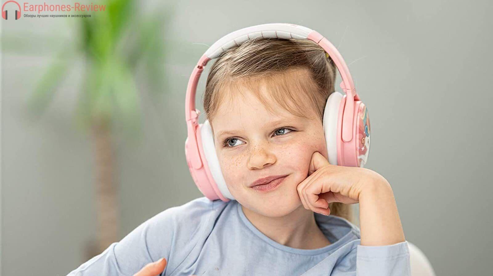 Как выбрать наушники ребенку