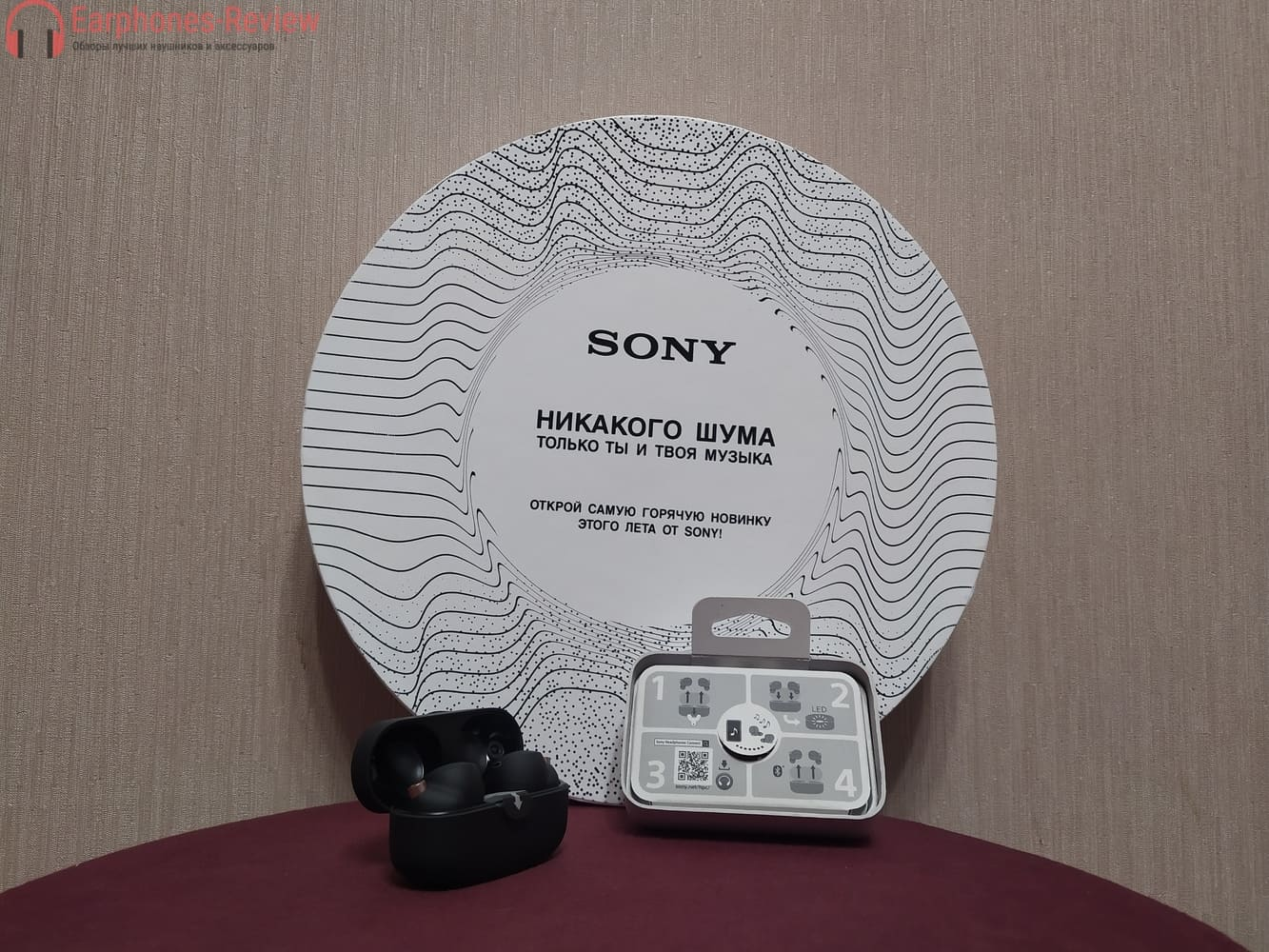 Sony WF-1000XM4 обзор